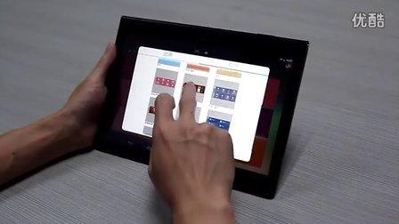 品铂10.1寸全高清平板H8HD UI2.0体验