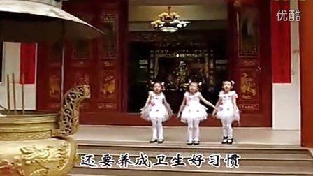 寿桃娃-姐妹花专辑(潮州歌谣)