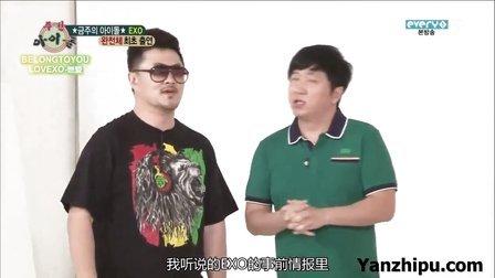韩国EXO组合12人综艺节目 EXO综艺视频 QQ群:283137876