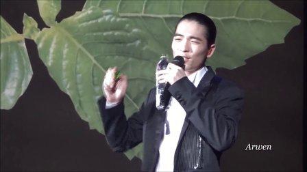20131101草的力量演唱會只能想念你 阿飛的小蝴蝶信仰新不了情 蕭敬騰