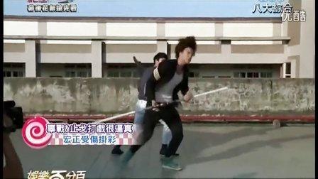 娱乐百分百 20131101终极一班3花絮汪东城曾沛慈陈乃荣子闳宏正