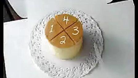 分蛋糕 等分(多美滋广告)_baofeng_001
