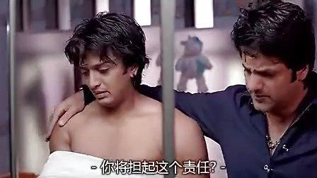 印度电影 嗨 宝贝 Heyy Babyy  国语 高清