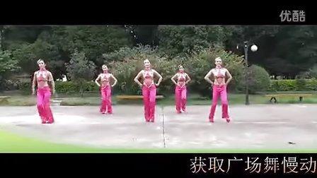 廖弟广场舞  爱的世界只有你  云裳广场舞  火火的姑娘