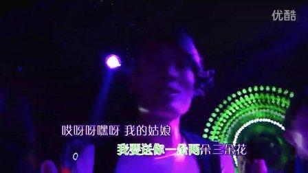 丽江那若《三朵花》MV