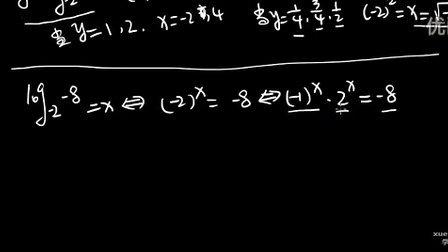 对数之为何底数大于零