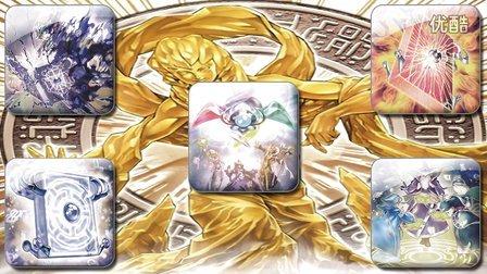 【神降解说】《游戏王:卡组介绍》【魔导书】——读书破万卷、花钱如流水