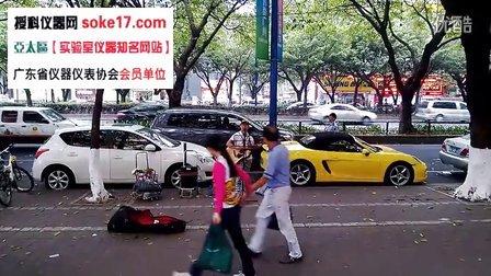 【授科仪器www.soke17.com】广州购书中心外面现场歌手唱歌