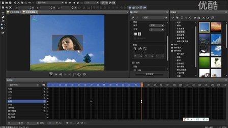 用3D字幕标题软件制作的图片效果【教程】蓝天原创
