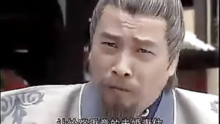 《梁山伯与祝英台》(罗志祥版)05