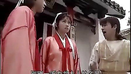 《梁山伯与祝英台》(罗志祥版)08