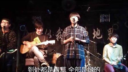 《我的家》玫瑰木乐队 天津13club首演