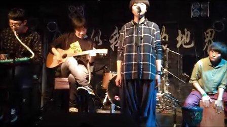 《荒芜中起舞》玫瑰木乐队 天津13club首演