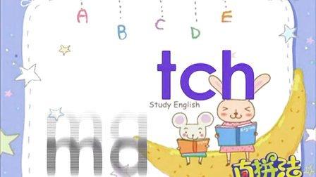 英语拼音/直拼法/自然拼读课程之-tch的发音
