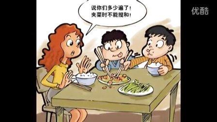 中国餐桌礼仪文化