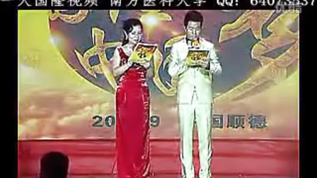 一大国隆——公司三周年庆典2013精华版