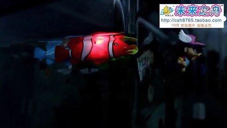 电子鱼带闪灯嘴巴会动 - 片段4