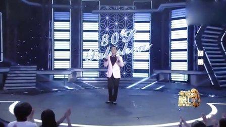 今晚80后脱口秀20131103王自健搞笑今晚80后脱口秀