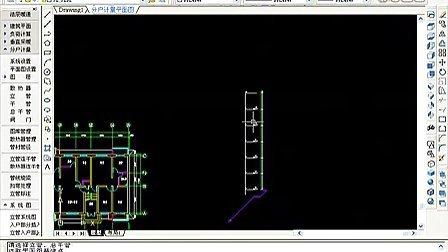 浩辰分户计量3-平面图自动生成系统图