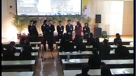 窗口服务礼仪培训靳斓  服务礼仪训练 职业礼仪培训