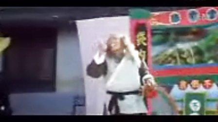 甄子丹 早期经典功夫喜剧电影《笑太极》.3gp