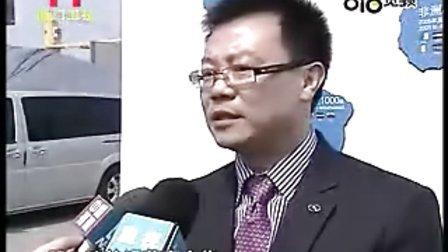 """大金龙创中国汽车出口欧盟单一批次""""最大单"""""""