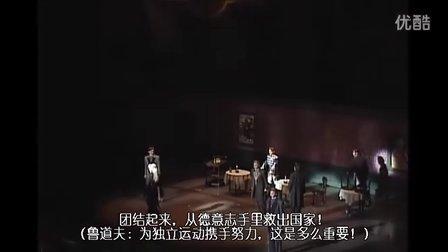 宝冢 98宙组 伊丽莎白 爱与死的轮舞 姿月版 B 高清