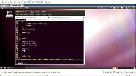 动态内存--华清远见C语言培训视频教程