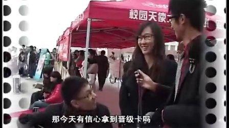 河南电视台8频道《天使在人间》-校园天使才艺大比拼第2季-郑州航空工业管理学院海选2