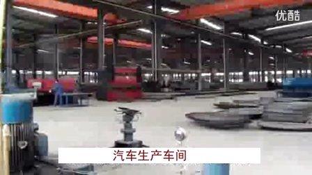 【楚欣环卫】小型吸粪车视频