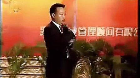 中国培训行业第一名公司创始人 周嵘老师