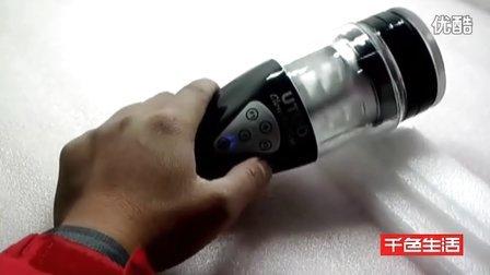 UTOO暴风男用电动飞机杯操作介绍