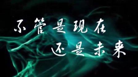 杭师大阿里巴巴商学院第三届阿里论剑网销091