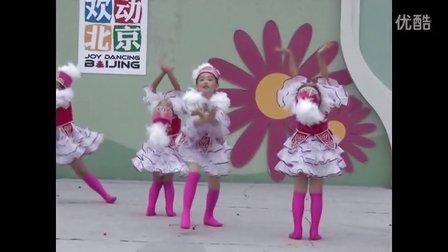 《我的小伙伴—冬不拉》——新疆乌鲁木齐市八钢春苗舞蹈培训中心