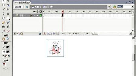 FLASH动画教程266.按钮技巧5