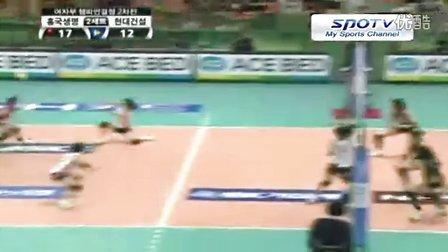 韩国女排联赛决赛  现代建设VS兴国生命 第二场