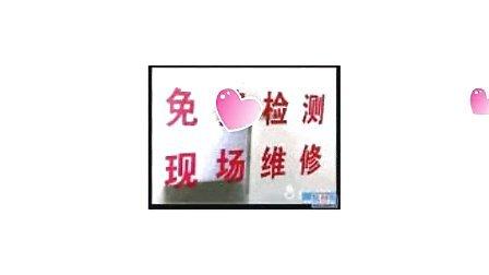 """【≌美的(官网━(""""上海徐汇区美的空调维修52066379"""")━公司)直修"""