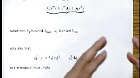 [斯坦福大学开放课程.线性动力系统绪论].16