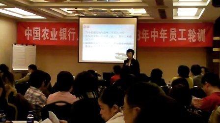 财商专家、理财导师牛建萍在上海农行讲授理财课