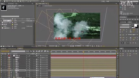AE真实云彩的制作视频