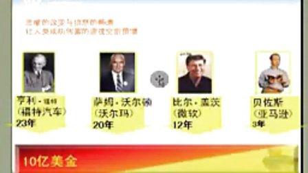 全策委袁建国对p.cn网创平台价值远景的剖析