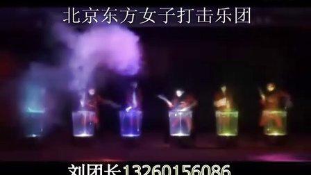 北京女子打击乐  北京女子水鼓 北京打击乐    北京东方女子打击乐团