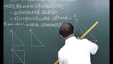 空间几何体及其三视图直观图案例5(免费)科科通