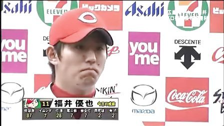 2011.04.17広島東洋カープ hero interview highlight