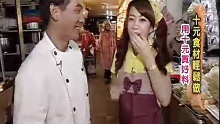Wife Cooking—菜脯蛋 海龙金针炒肉丝 吻仔鱼杏菜豆腐羹