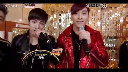 20110624【KBS_音乐银行】2PM 待机室