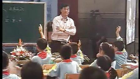 分数的再认识五年级华应龙全国各地小学数学优质课评比暨观摩集