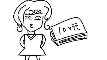 生财有道(一日一囧)20110409