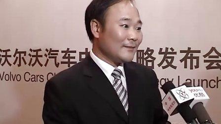 优酷汽车专访吉利控股集团沃尔沃汽车董事长李书福