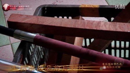 音乐佳双管巴乌制作加工过程 葫芦丝巴乌竹笛厂